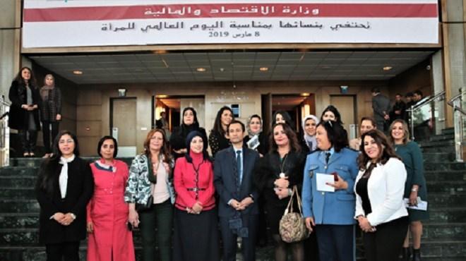 Un hommage rendu aux femmes par le ministère de l'Economie et des Finances