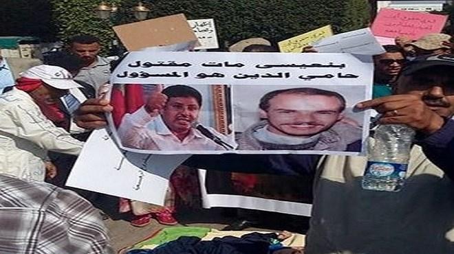 Assassinat de Benaïssa Aït El Jid : La prison ferme requise contre Abdelali Hamieddine