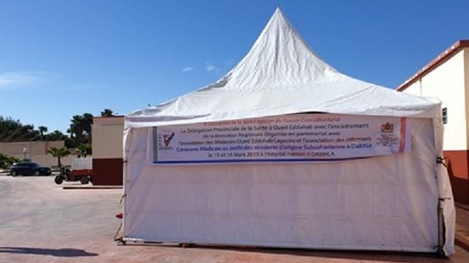 Forum Crans Montana à Dakhla : Lancement d'une campagne médicale au profit des Subsahariens