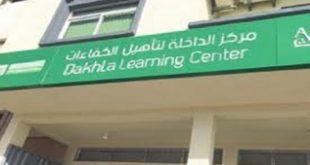 Dakhla Learning Center : La Fondation Phosboucraa promeut les compétences