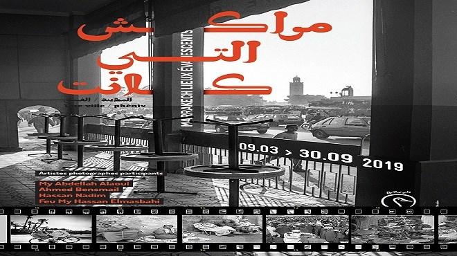 Exposition : La mémoire collective étalée à Dar Bellarj