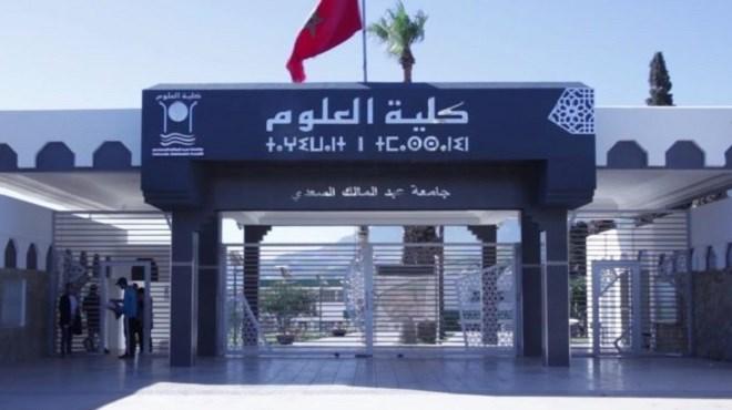 Accord entre la Faculté des sciences de Tétouan et le holding Everis