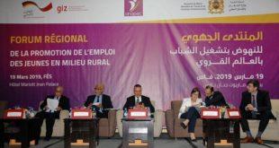 Fès : Forum sur la promotion de l'emploi des jeunes en milieu rural