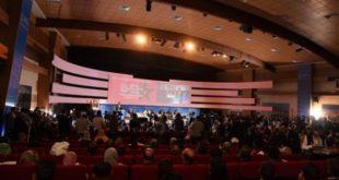 Forum Crans Montana à Dakhla : Tomber de rideau sur la cinquième édition