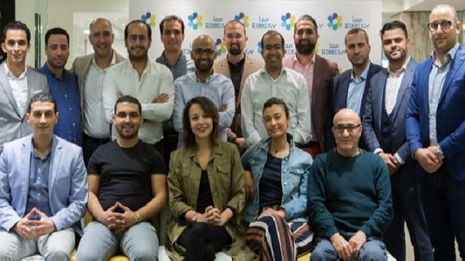 « Maan » : Naissance d'un nouveau mouvement politique marocain