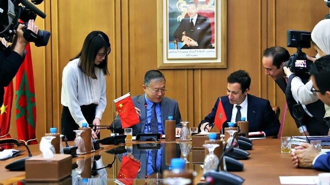 Signature d'un Accord de Coopération entre le Maroc et la Chine