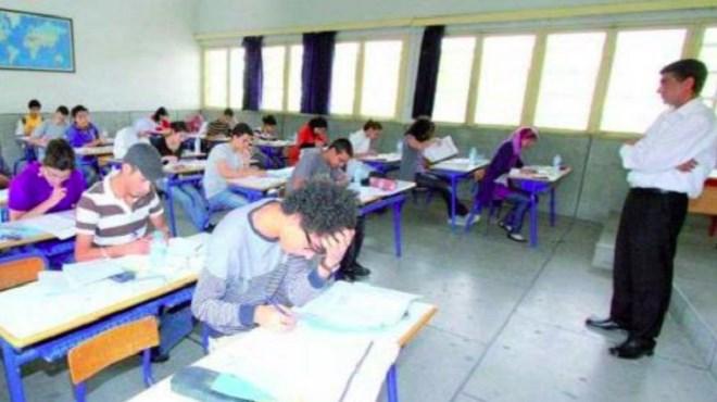 Les présidents d'université au Maroc recommandent d'enseigner les matières scientifiques en français à tous les niveaux