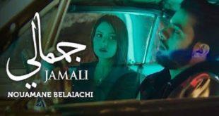 Nouamane Belaiachi, de retour avec Jamali