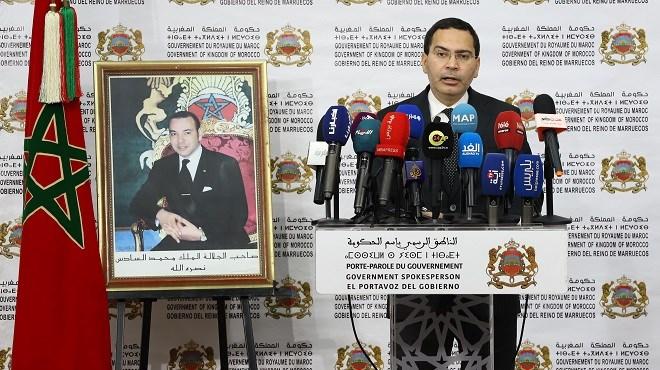 Conseil de gouvernement : Adoption d'un projet de loi sur l'accord de pêche entre le Maroc et l'UE