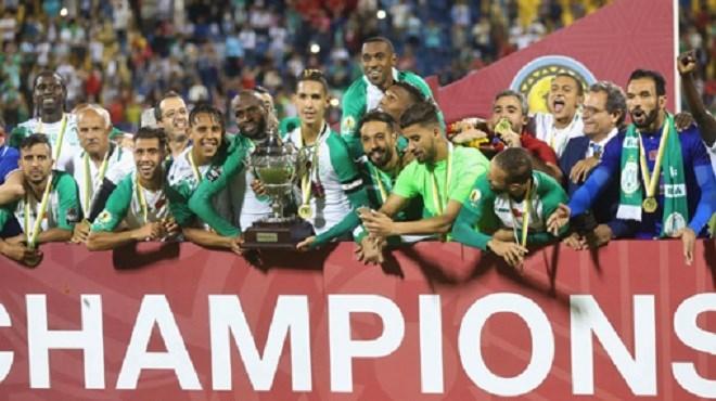 Le Raja de Casablanca remporte le titre de la Supercoupe de la CAF
