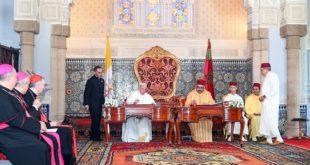 """SM le Roi et le Pape François signent """"l'Appel d'Al Qods"""""""