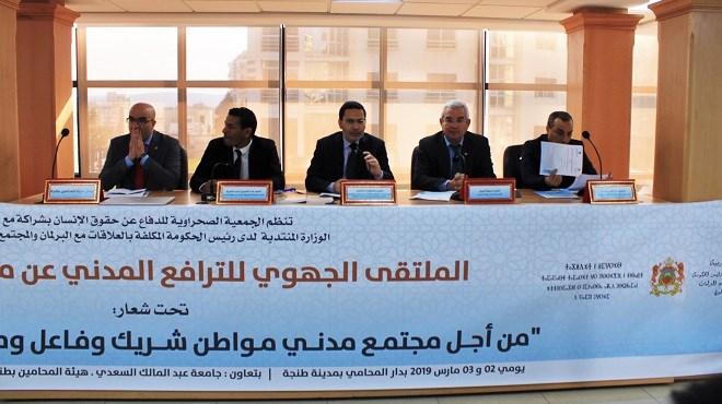 Tanger : Forum régional de plaidoyer sur la marocanité du Sahara