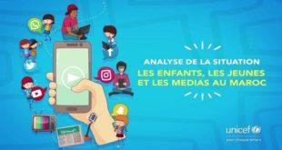 Médias : Voici ce que préfèrent les jeunes marocains (Vidéo)