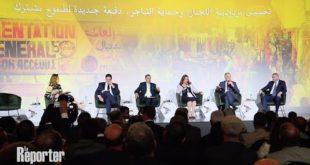 Forum Marocain du Commerce : Mezouar appelle à fédérer tous les efforts pour promouvoir le secteur