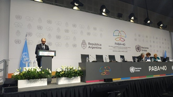 BAPA+40 : Jazouli prend part à la 2ème Conférence de haut niveau