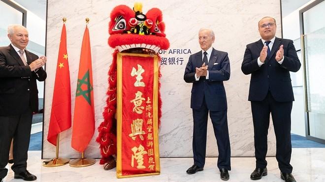 BMCE Bank Of Africa : Ouverture d'une succursale à Shanghai