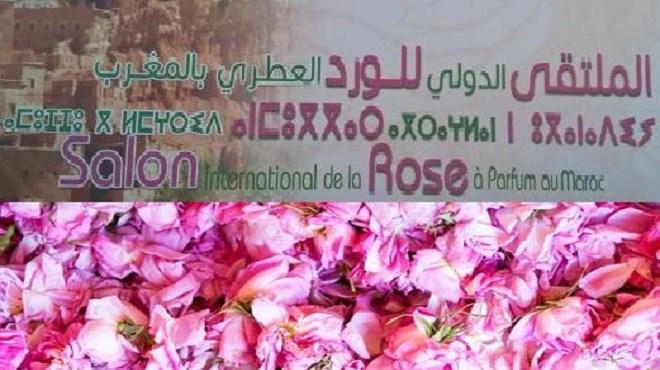 Kelâat Mgouna : 57ème Salon international de la rose à parfum