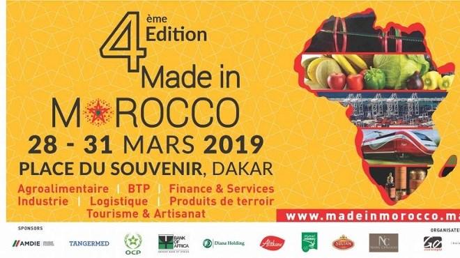 «Made in Morocco» : Une 4ème édition à Dakar