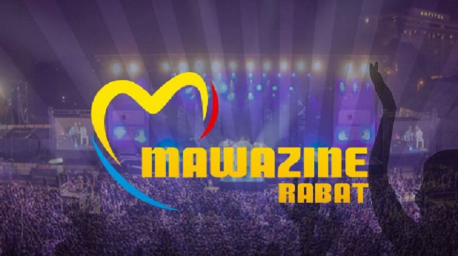 Mawazine : Carton plein pour le groupe Migos
