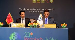 Maroc-BID : Un partenariat pour le développement des secteurs économiques