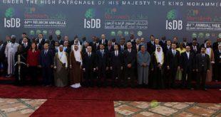 Marrakech : Ouverture de la 44è réunion annuelle de la BID
