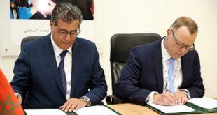 SIAM : Le Maroc et l'Allemagne signent une déclaration d'intention sur le projet DIAF