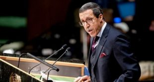 UNICEF : Omar Hilale, nouveau président du Conseil d'administration