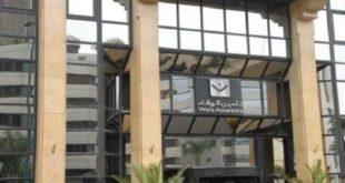 Wafa Assurance : Une croissance portée par l'activité Vie