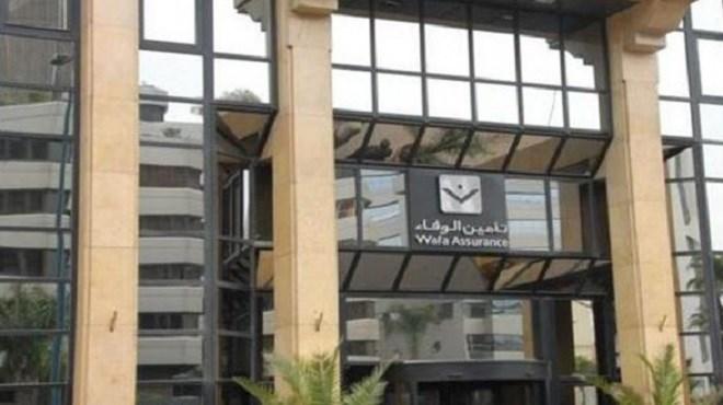 Wafa Assurance : 3,1% de hausse du CA à fin juin 2019