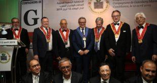 """Casablanca : Le 9e chapitre solennel des """"Compagnons de Gutenberg"""""""