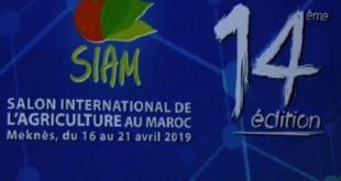 Meknès : Pas d'Assises de l'Agriculture à la veille du SIAM 2019