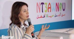 """Atlanta Assurances : Fatima Zahra Bensalah présente la plateforme """"nt3awnou"""""""