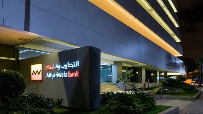 Financement des TPME : Attijariwafa Bank s'engage sur une enveloppe de 27 MMDH en 2019