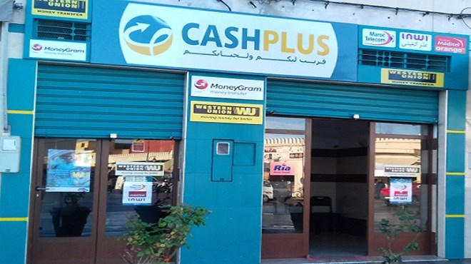 Acquisition : Burj Finance pour le rachat de Cash Plus