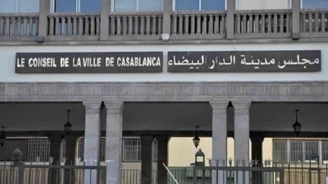 Casablanca : Grands projets et aucune cohérence !