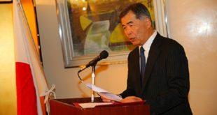 """L'ambassadeur japonais se félicite des """"relations étroites"""" avec le Maroc"""