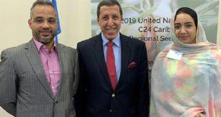 Omar Hilale expose à Grenade les vérités historiques, juridiques et politiques de la marocanité du Sahara
