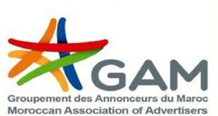 Groupement des Annonceurs du Maroc : La vision 2022 présentée à Casablanca