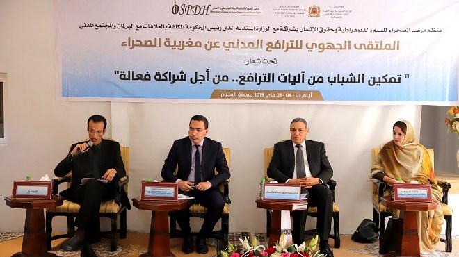Laâyoune : Forum régional sur la plaidoirie civile pour la marocanité du Sahara