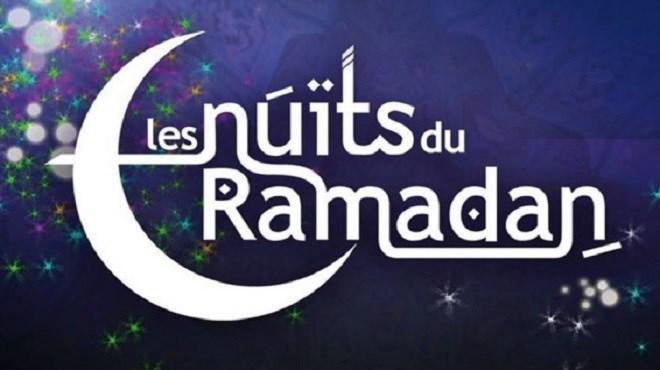 Les Nuits du Ramadan de l'Institut français du Maroc débarquent dans plusieurs villes marocaines