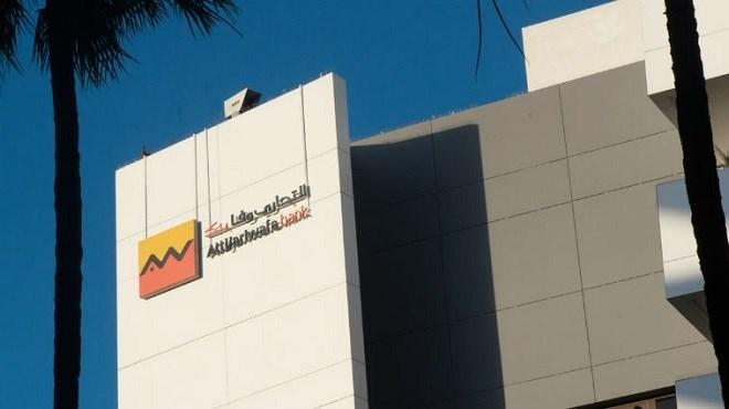 Le Groupe Attijariwafa bank vire au vert