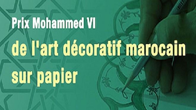 Prix Mohammed VI de l'art décoratif sur papier : Ouverture des candidatures