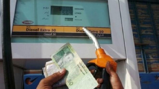 Régulation des prix des carburants : Le dossier n'avance plus