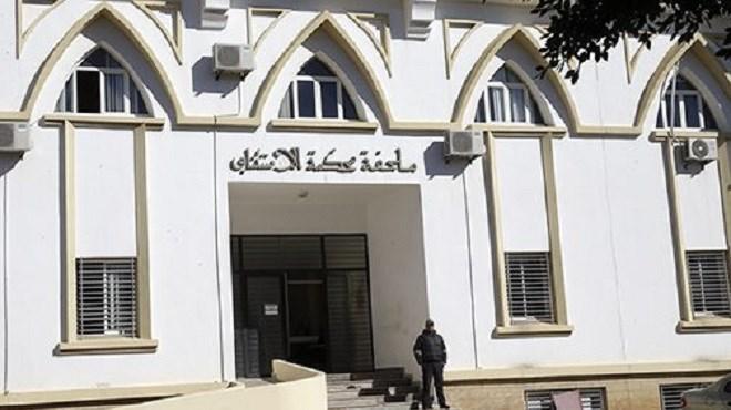Drame d'Imlil : Peine de mort pour les principaux criminels