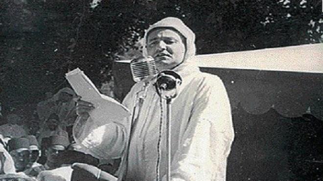 60è Anniversaire de la disparition de Feu SM Mohammed V