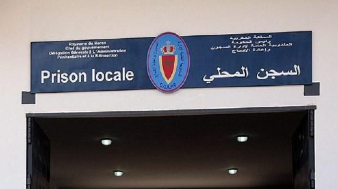 Un détenu met fin à ses jours à la prison locale de Tétouan