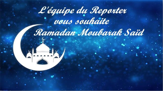 Officiel : Voici la date du début de Ramadan au Maroc