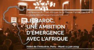 CAPP : Co-développement et co-émergence avec l'Afrique