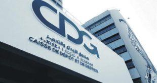 CDG Prévoyance : Hausse des réserves gérées en 2018