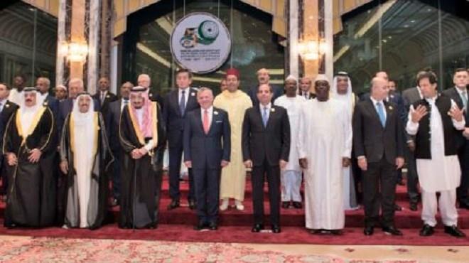 La Mecque : Sommets cruciaux